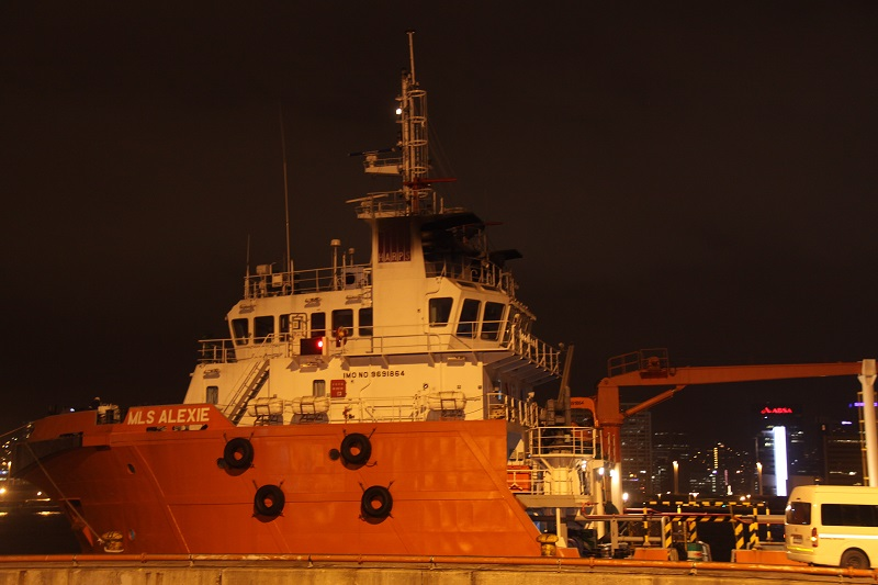 HARPS Marine News HARPS Marine Took Delivery of the Second 4400BHP AHTS 15 May 2014